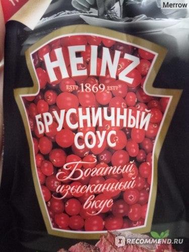 Соус из брусники как в Икеа на зиму - рецепт с пошаговыми фото