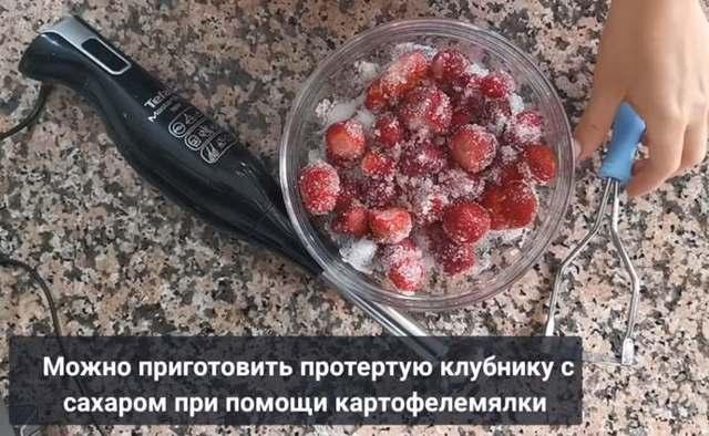 Клубника без варки на зиму - 24 рецепта на зиму с пошаговыми фото