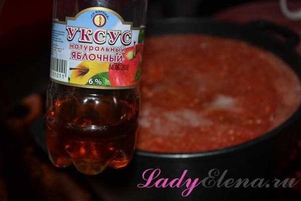 Аджика острая из помидор и перца на зиму - 5 рецептов с фото пошагово