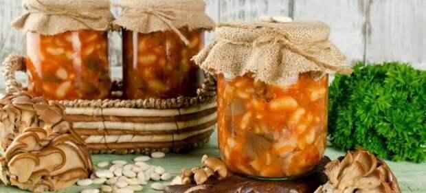 Лечо с фасолью на зиму - простой рецепт приготовления с пошаговыми фото