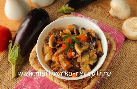 Соте из баклажанов в мультиварке на зиму - рецепт приготовления с пошаговыми фото