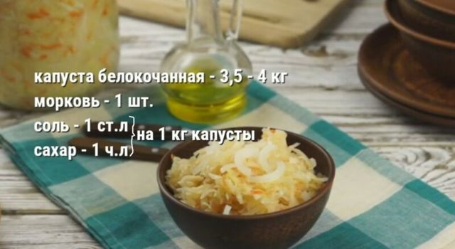 Засолка капусты на 3 литровую банку на зиму - 5 простых рецептов с фото пошагово