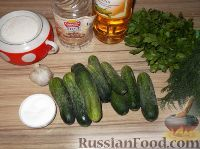 Огурцы на зиму пальчики оближешь - пошаговый рецепт с фото
