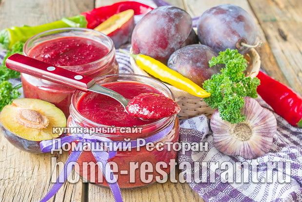 Заготовки из сливы на зиму - 5 золотых рецептов с фото пошагово