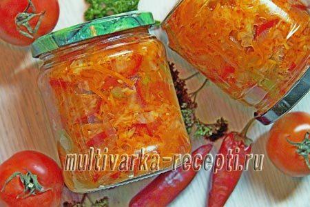 Салат Кубанский без стерилизации на зиму - рецепт приготовления с пошаговыми фото