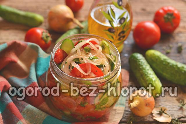 Салат из помидоров и огурцов пальчики оближешь на зиму - рецепт с пошаговыми фото