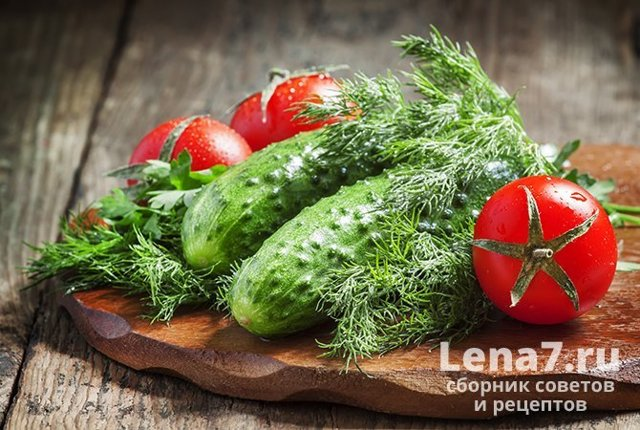 Салат из огурцов и помидоров без уксуса на зиму - пошаговый рецепт с фото