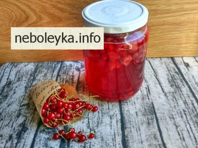 Компот из малины и красной смородины на 3 литровую банку на зиму - простой пошаговый рецепт