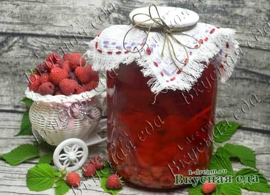 Компот из малины с мятой на 3 литровую банку на зиму - простой пошаговый рецепт